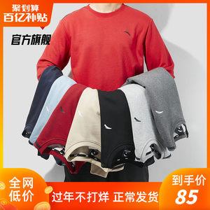 安踏运动男2019新款圆领套头衫卫衣