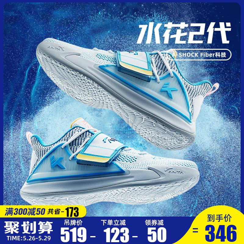 安踏水花2代篮球鞋夏季透气2020新款官网旗舰汤普森KT男鞋运动鞋