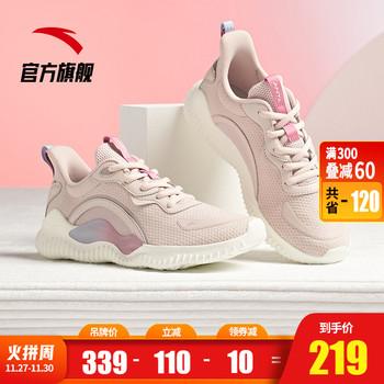 安踏跑步鞋2020秋冬季新款女生女鞋