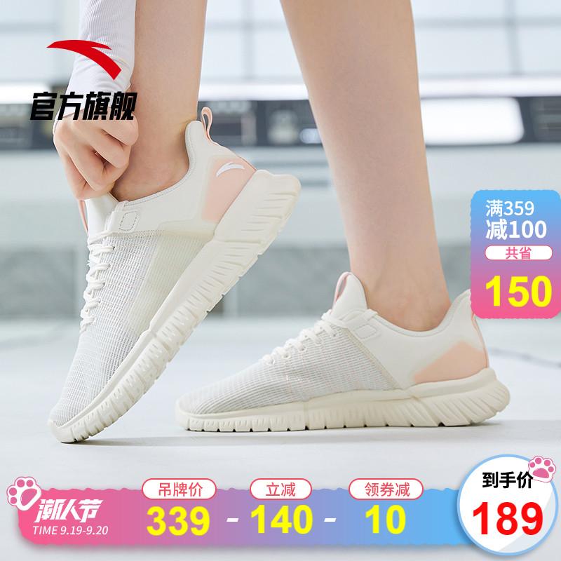 安踏官网女鞋跑步鞋2020秋季新款休闲鞋樱花轻便软底白色运动鞋女