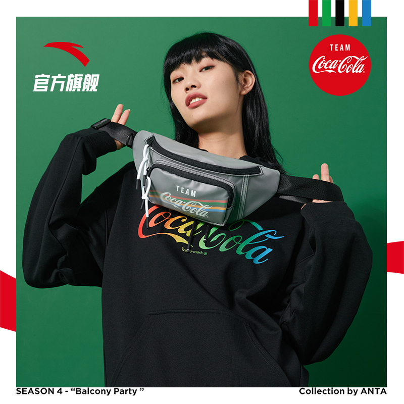 Anta Coca-Cola joint pockets men's and women's new official website flagship running mobile phone pockets men's sports small bag