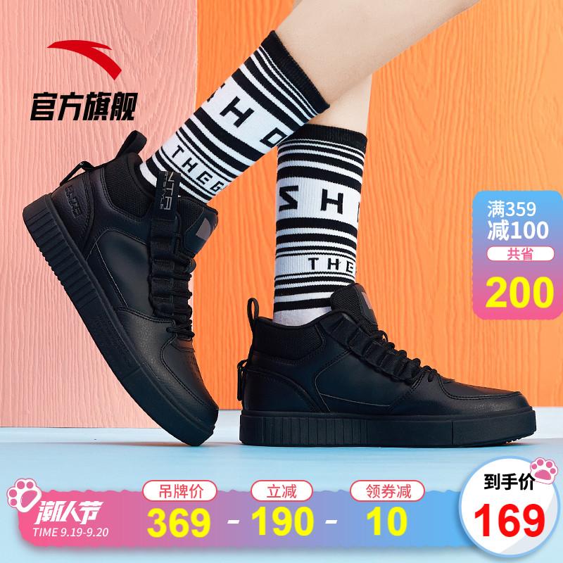 安踏女鞋高帮板鞋2020新款学生运动休闲鞋潮流小白鞋运动板鞋女