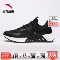 安踏运动鞋2021春季新款男鞋跑步鞋训练鞋室内健身鞋潮112047786