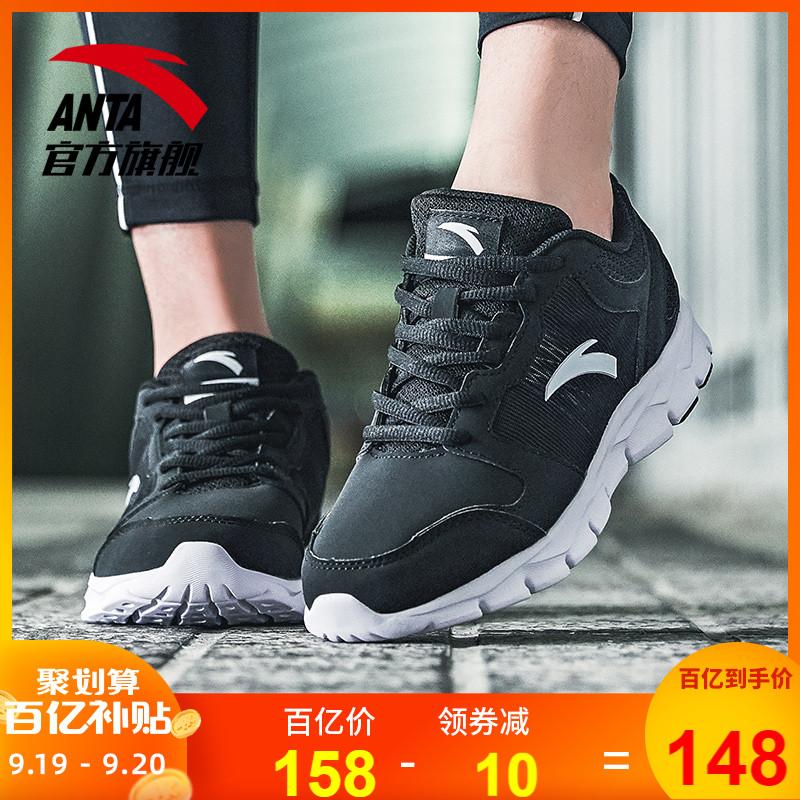 安踏官网旗舰女鞋跑步鞋2020秋季新款休闲鞋轻便透气女士运动鞋女