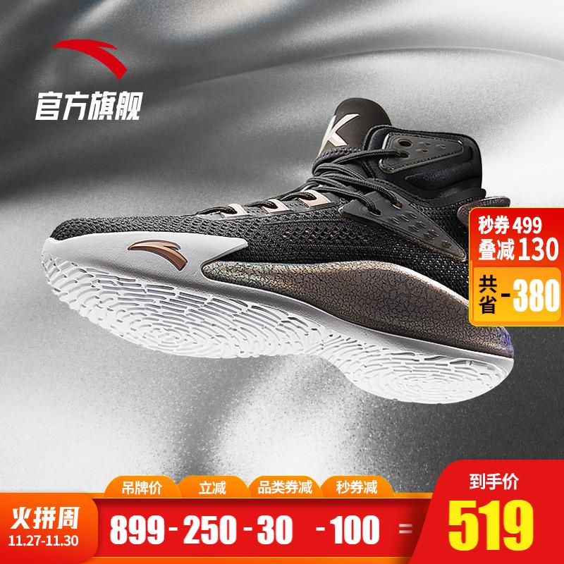 安踏篮球鞋男鞋官网旗舰店运动鞋2020汤普森KT5签名球鞋-KTV歌单