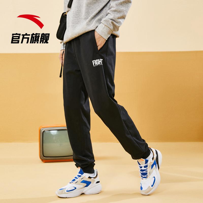 安踏运动长裤男士2021夏季新款宽松针织收口束脚卫裤休闲黑色裤子