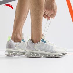 安踏全掌气垫鞋男鞋2021春秋季新款轻便减震运动鞋休闲男子跑步鞋
