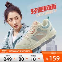 安踏跑鞋女2021秋季新款轻便透气减震软底透气跑步鞋休闲运动鞋子