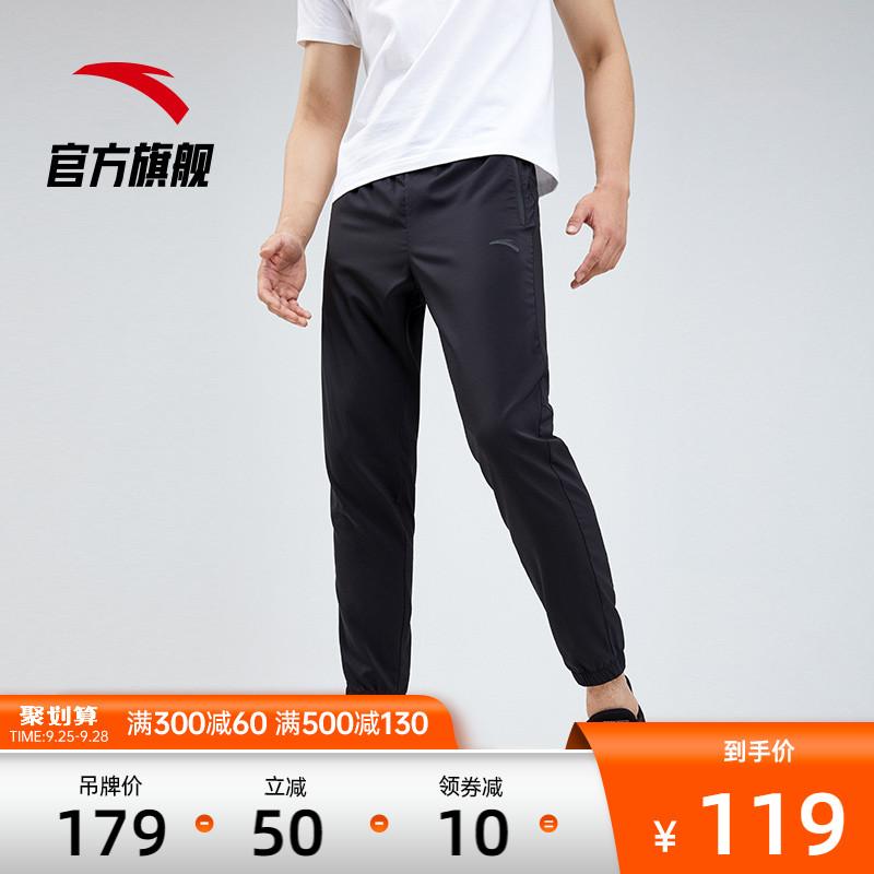 安踏男跑步裤官网旗舰2021运动裤
