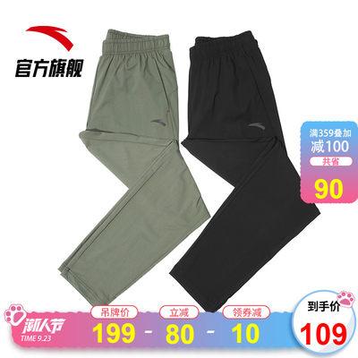 安踏官网旗舰运动裤男2020秋季速干小脚裤子休闲直筒黑色梭织长裤