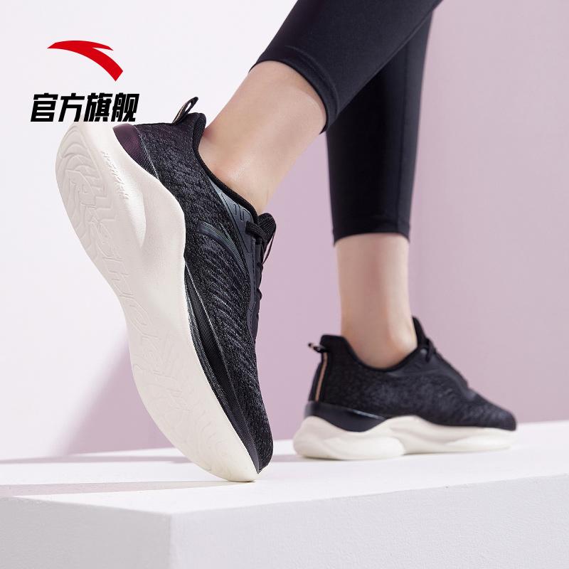 安踏女鞋跑步鞋官网旗舰2020冬季新款轻便减震女生跑鞋休闲运动鞋