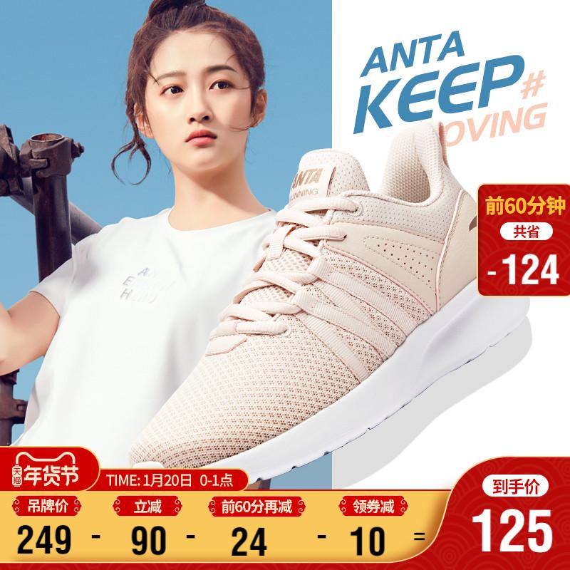 安踏官网旗舰女鞋跑步鞋2020秋冬季新款学生休闲鞋轻便减震运动鞋