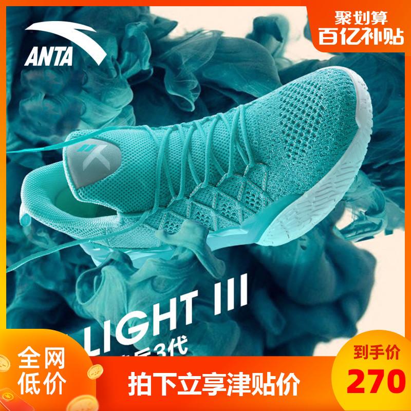 Кроссовки для баскетбола Артикул 564984512424