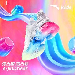 安踏儿童运动鞋2020夏季新款男童气垫跑鞋中大童免系带跑步鞋子男
