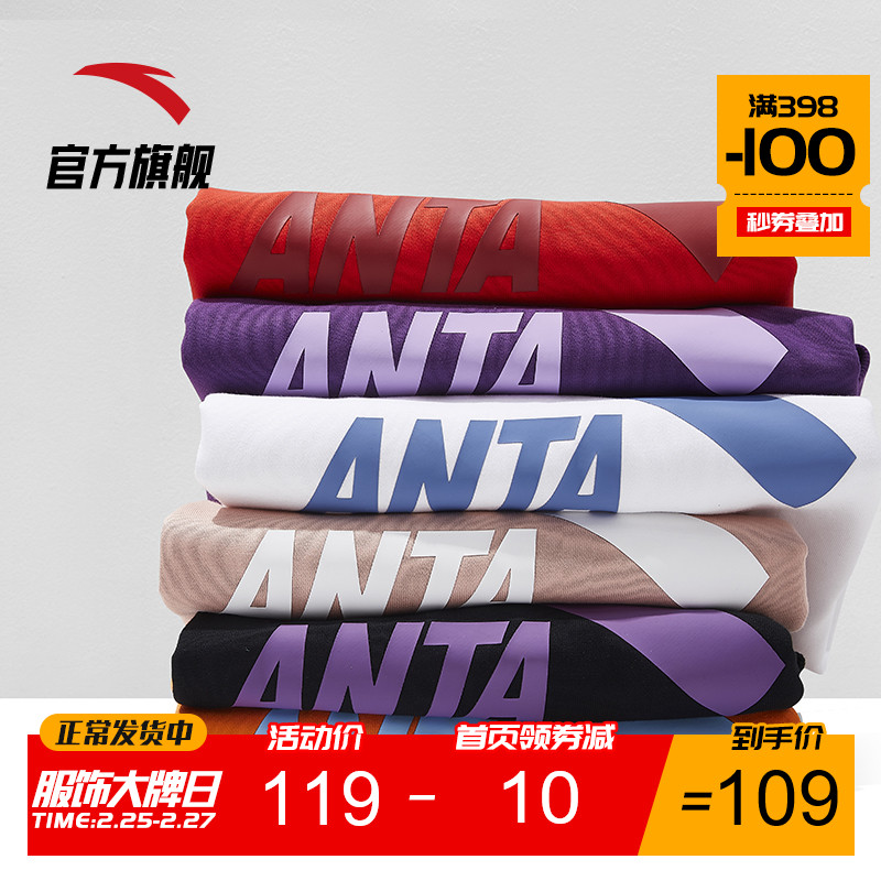 Anta men's sweater 2020 spring logo sports leisure Pullover round neck long sleeve t-shirt men's official website flagship