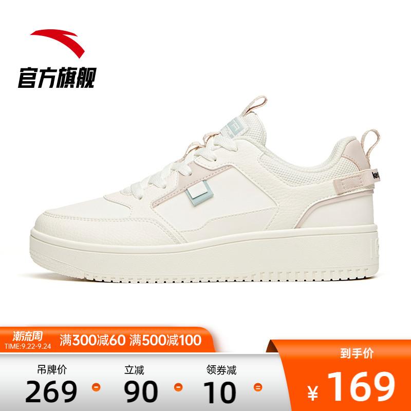 安踏女鞋小白鞋2021新款春秋季鞋子厚底休闲品牌白色板鞋女运动鞋