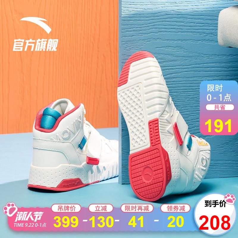 安踏高帮板鞋女鞋2020年新款官网学生运动鞋高帮休闲鞋潮鞋子女