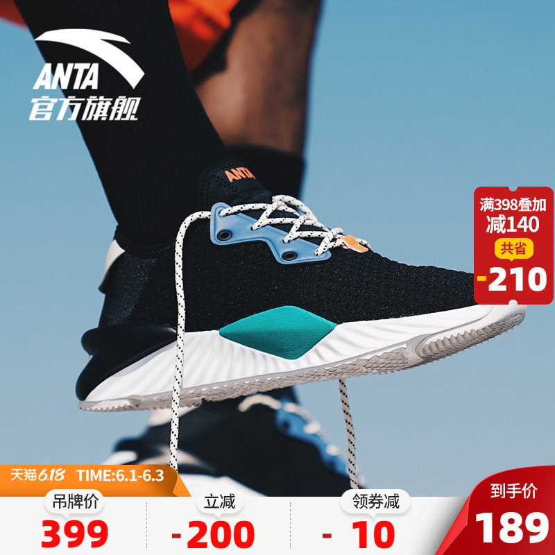 Anta uninhibited men's shoes 2020 new summer official shoes men's Retro breathable casual shoes mesh sports shoes