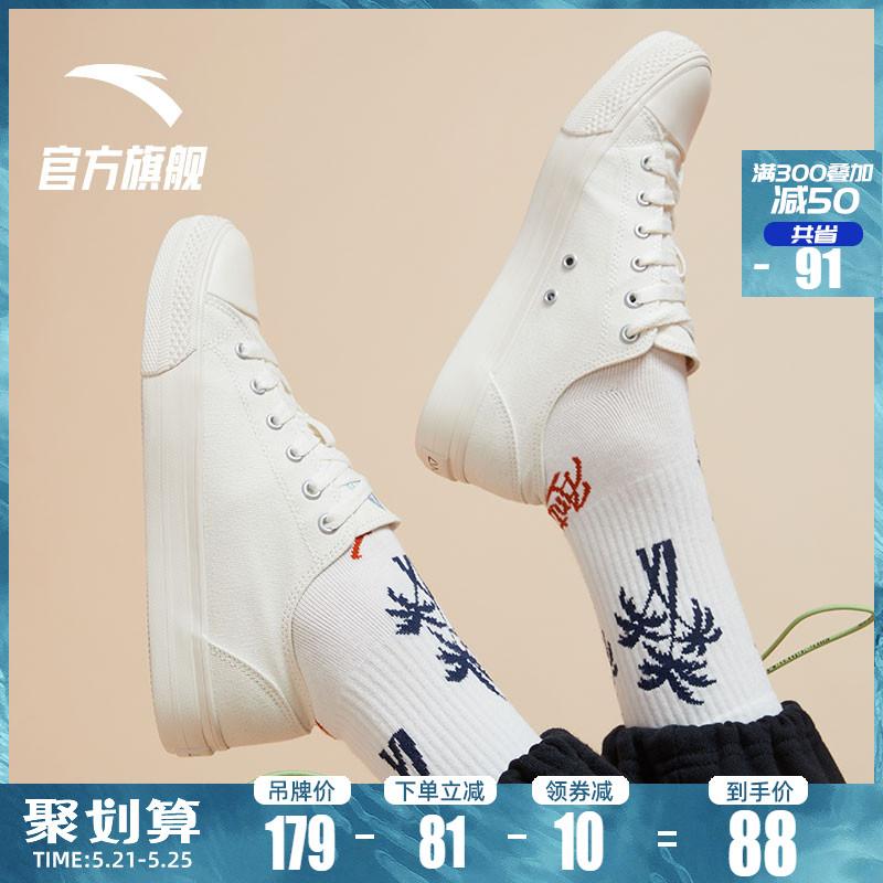安踏帆布鞋女鞋夏季新款低帮小白鞋白色黑色运动鞋板鞋子女休闲鞋图片