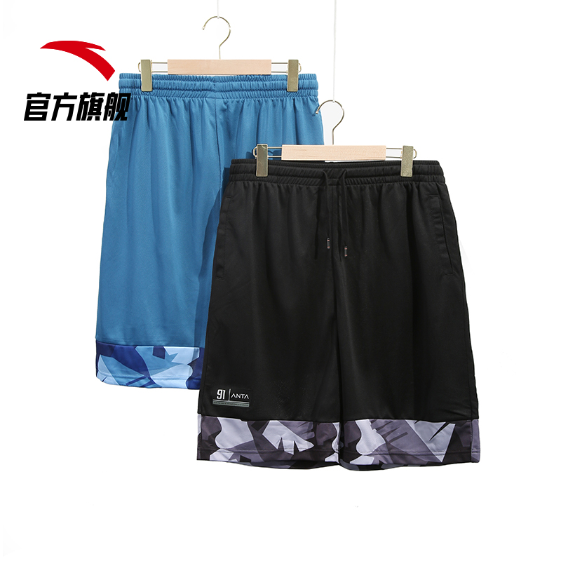 Anta official website sports shorts men's five-point pants 2020 autumn new loose casual basketball shorts tide beach pants