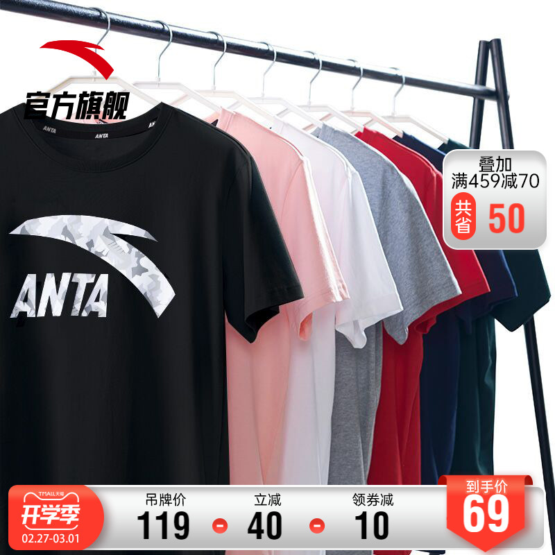 Anta official flagship store short-sleeved men's spring 2021 couple t-shirt women loose sports t-shirt cotton bottom half sleeve