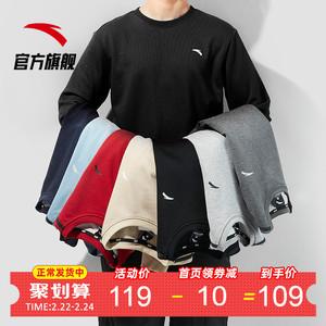 安踏运动卫衣男2020春季圆领运动套头衫长袖T恤男服装官网旗舰店