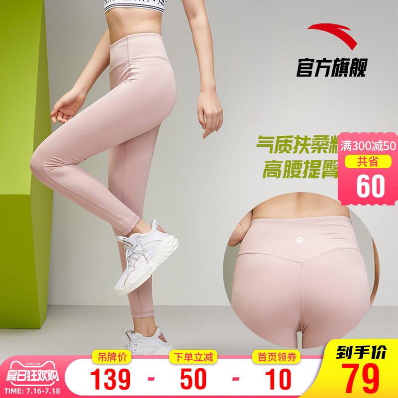 安踏官网旗舰运动健身裤2020九分裤