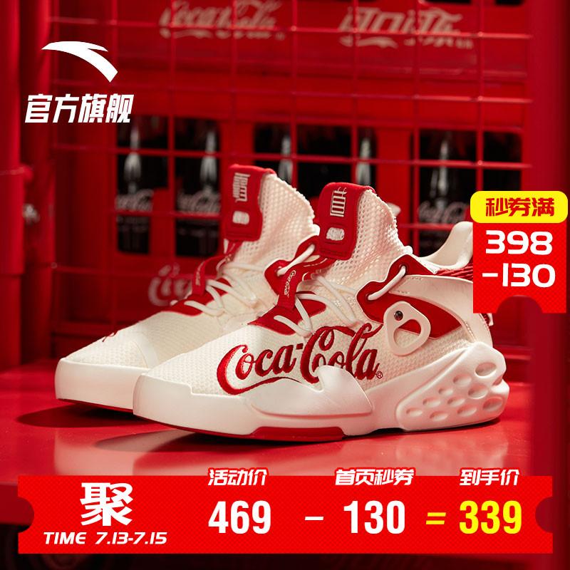 Детская повседневная обувь Артикул 600284685212