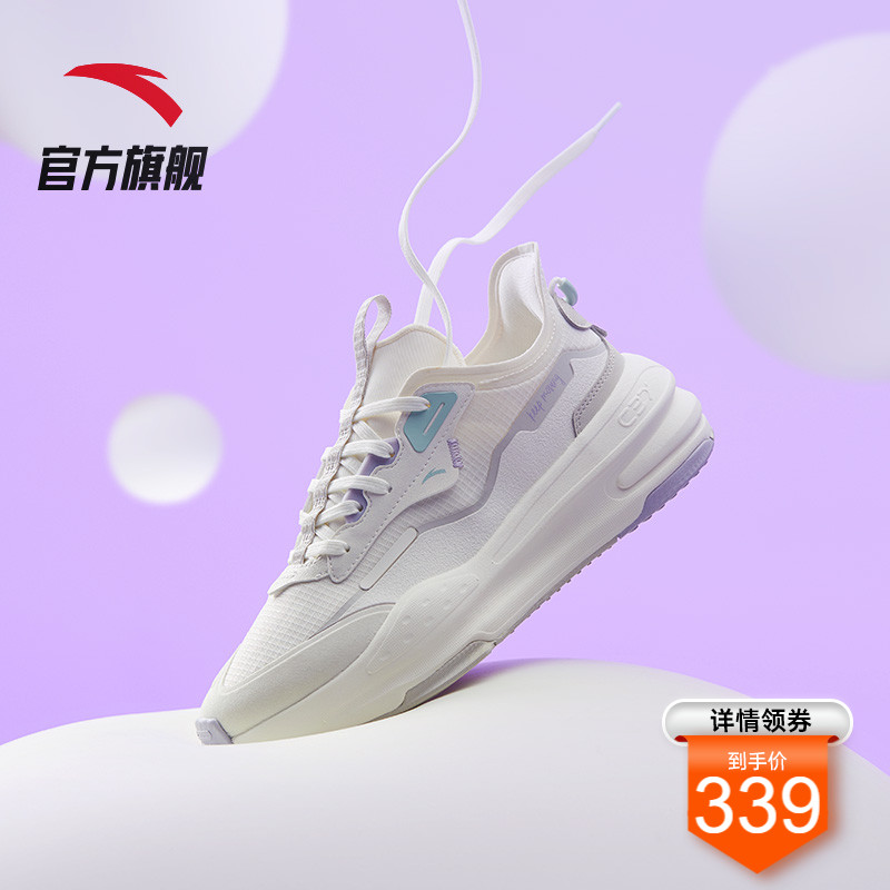 安踏C37运动休闲鞋男女情侣鞋2021新款夏季厚底软底轻便透气鞋子