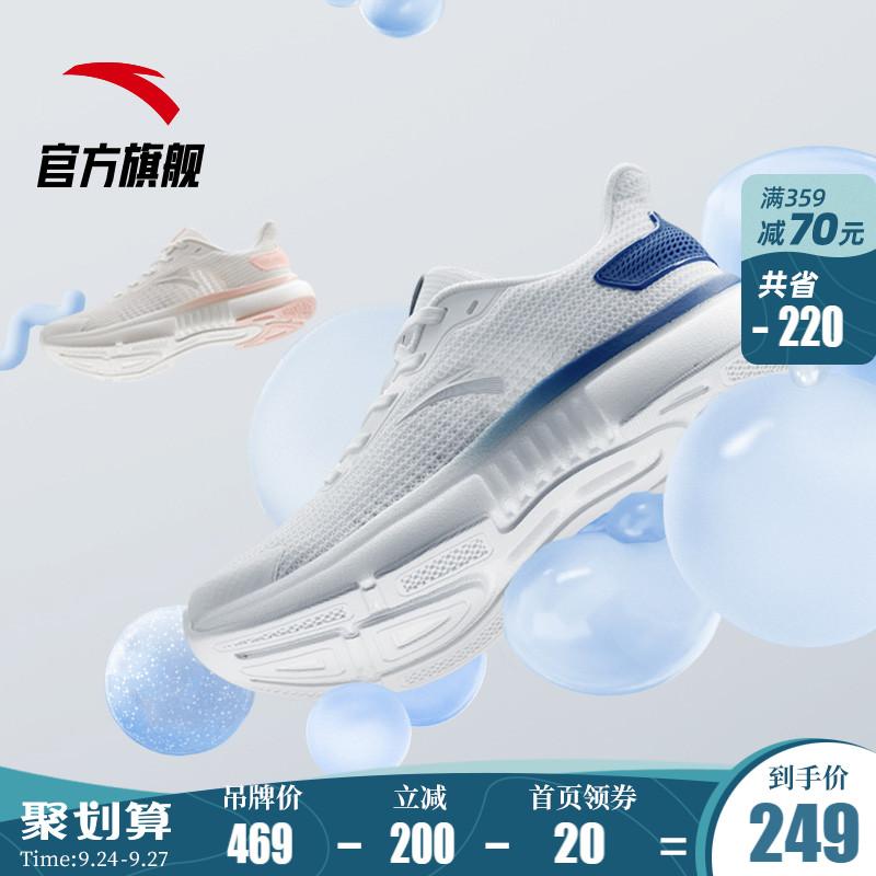 安踏bubble泡泡跑步鞋男鞋女鞋2020秋季新款轻便减震男士运动鞋男