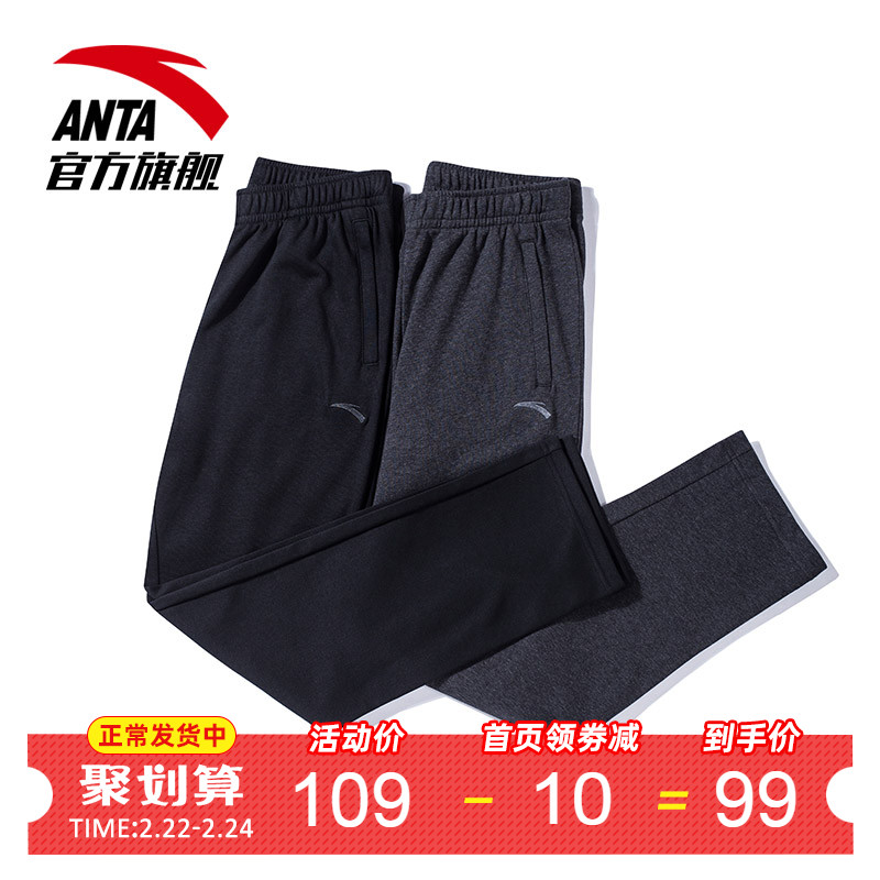 Anta sports pants men's straight tube loose fit 2020 spring new leisure pants knitting Wei pants trend official website