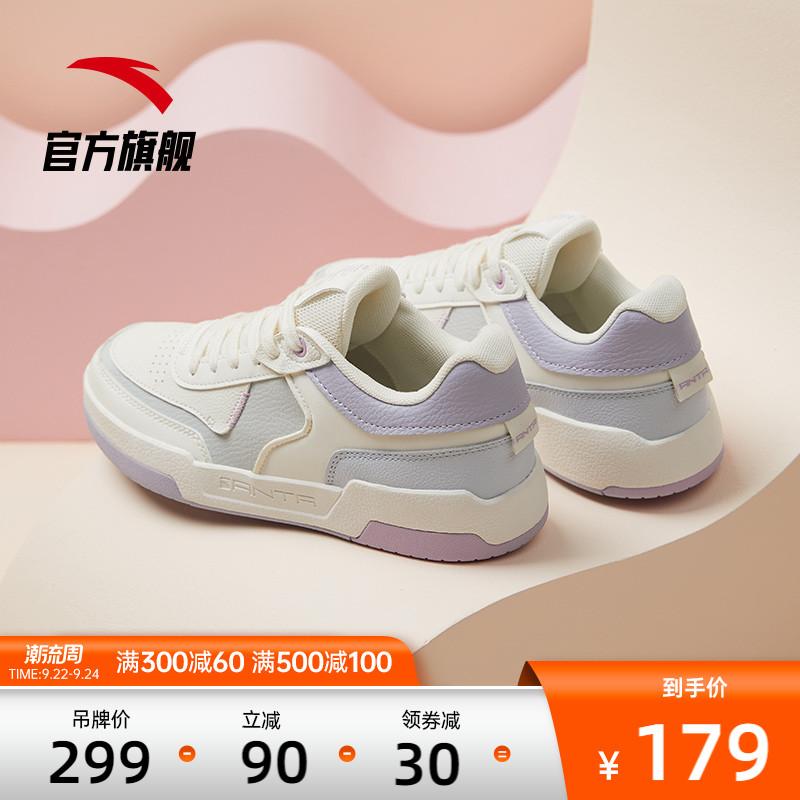 安踏板鞋女鞋2021年春秋季新款少女厚底休闲鞋子女款运动鞋小白鞋