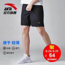 Anta Sports Shorts, Men's Official Website Flagship Summer Slim Leisure Shorts, Quick-dry Running Five-minute Pants, Fitness Shorts