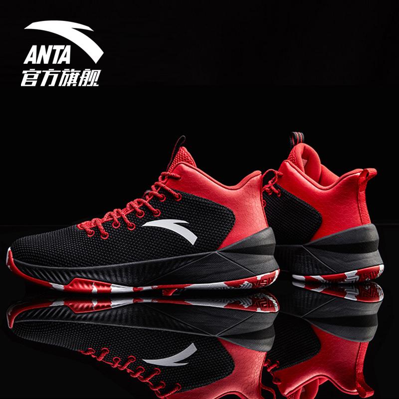 安踏篮球鞋男鞋2018新款防滑健跑减震男子比赛实战战靴夏季运动鞋