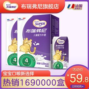 法国原装进口布瑞弗尼4段儿童配方牛奶200ml*6支*2盒
