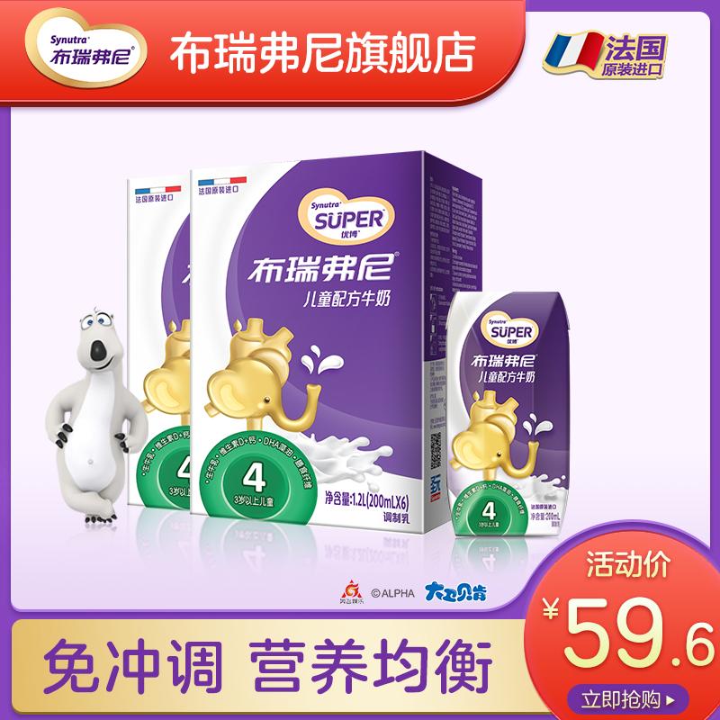 法国原装进口 布瑞弗尼4段儿童配方牛奶200ml*6支*2 盒