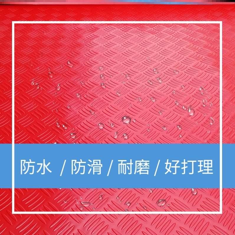 生鲜垫片网状水果垫超市货架防滑布垫子水果蔬店塑料pvc泡沫防水