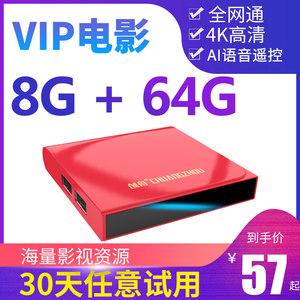 创舟c5 wifi无线ai语音家用网络盒子