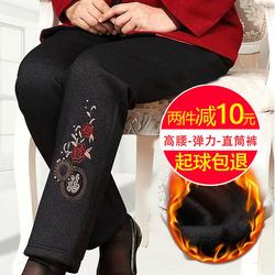 中老年人女裤春秋妈妈裤子外穿高腰奶奶棉裤冬装加绒加厚宽松婆婆