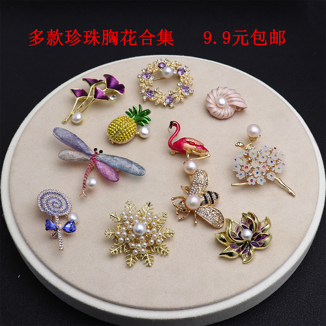 Freshwater pearl brooch brooch brooch fashionable temperament package mail delivery box multiple optional lovely atmosphere gift accessories