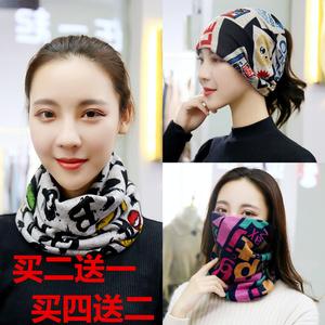 韩版学生加厚款针织套头脖套包头帽