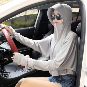 领3元券购买2019夏新款骑车开车防紫外线防晒衣