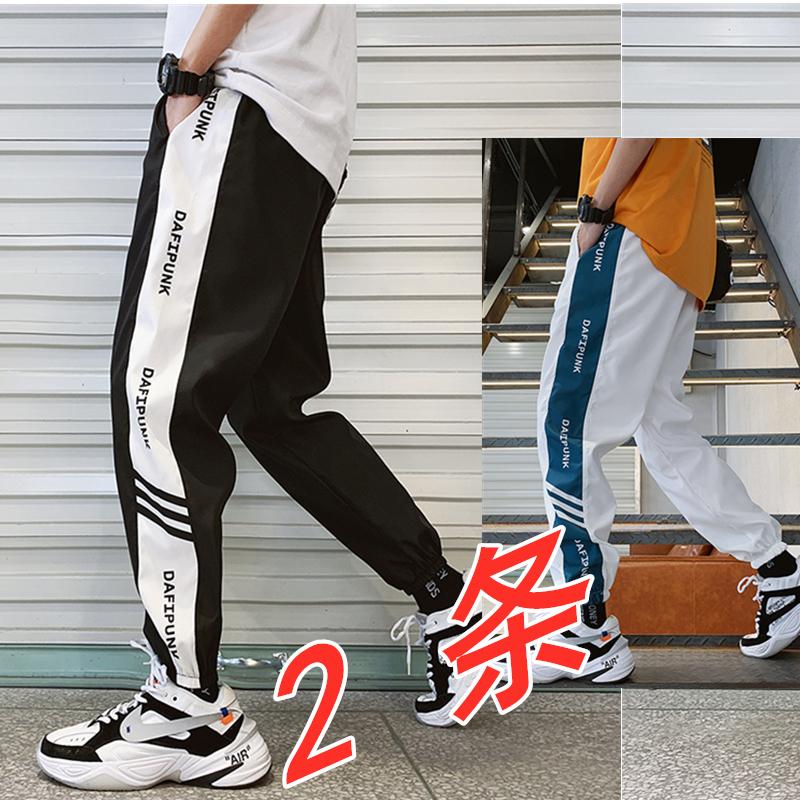 限2000张券2019新款夏裤男士夏季运动潮休闲裤