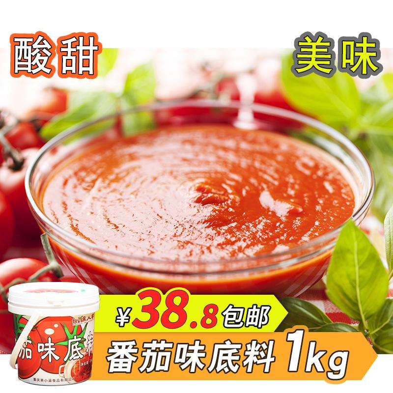 刨锅人家番茄味底料米线拌面酱料清汤番茄菌汤三鲜鸳鸯火锅料1kg(非品牌)