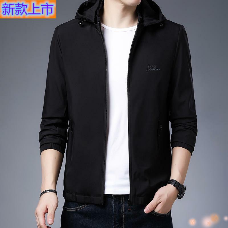 Top grade genuine new solid color jacket mens spring autumn youth mens casual detachable hooded jacket mens wear