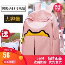 L&M小学生书包女超轻便女童防水书包1-3-6年级新潮耐脏儿童双肩包