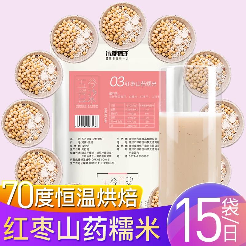 五谷豆浆料包