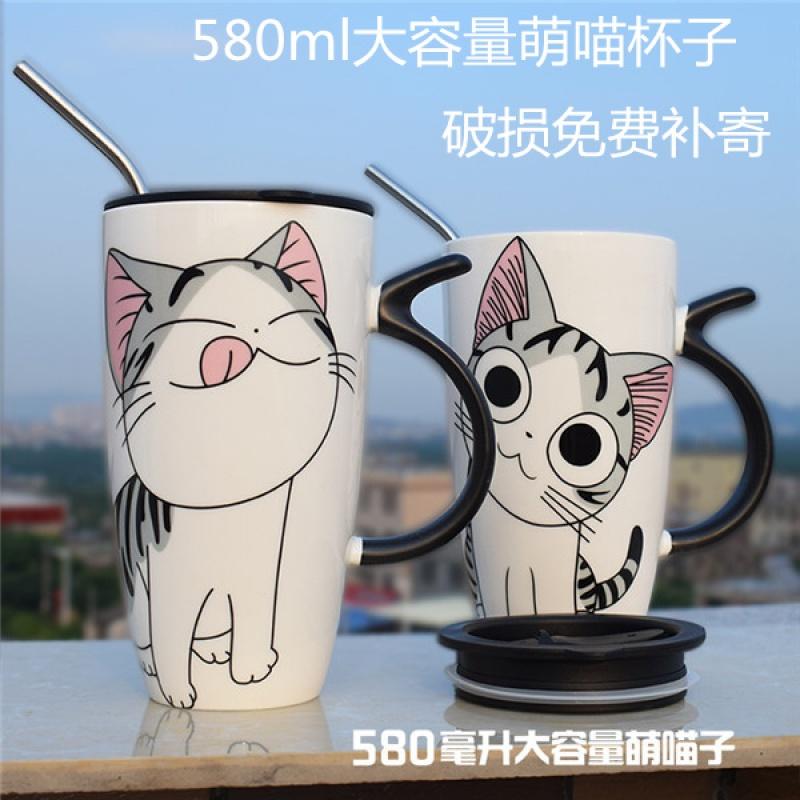 600ml大容量可爱卡通陶瓷喝水杯子带盖勺吸管牛奶咖啡马克杯女