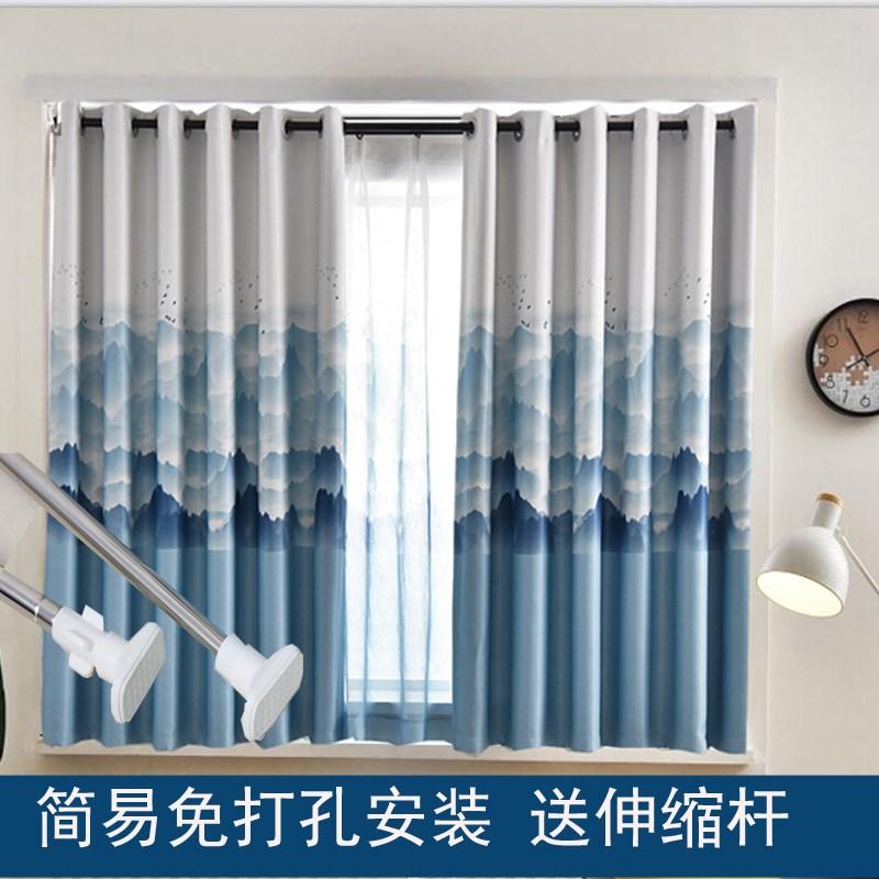 免打孔小窗户窗帘成品简约出租房半帘卧室简易安装伸缩杆遮光卧室