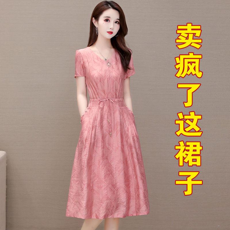 天丝连衣裙女夏气质女神范减龄收腰显瘦遮肚子休闲妈妈2020年新款